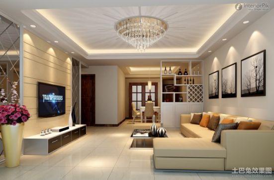 làm trần thạch cao phòng khách đẹp giá rẻ